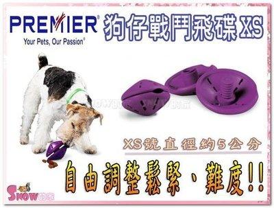 訂購@【1399免運】☆snow☆ Premier 普立爾狗仔戰鬥飛碟XS 讓狗狗感受追逐樂趣(80280460