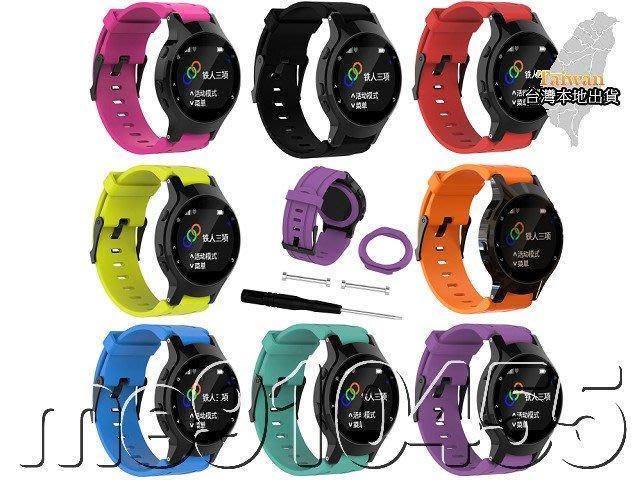 佳明 Garmin Forerunner 225 錶帶 替換錶帶 附送工具+保護蓋 智能手錶 表帶 矽膠 腕帶 替換腕帶