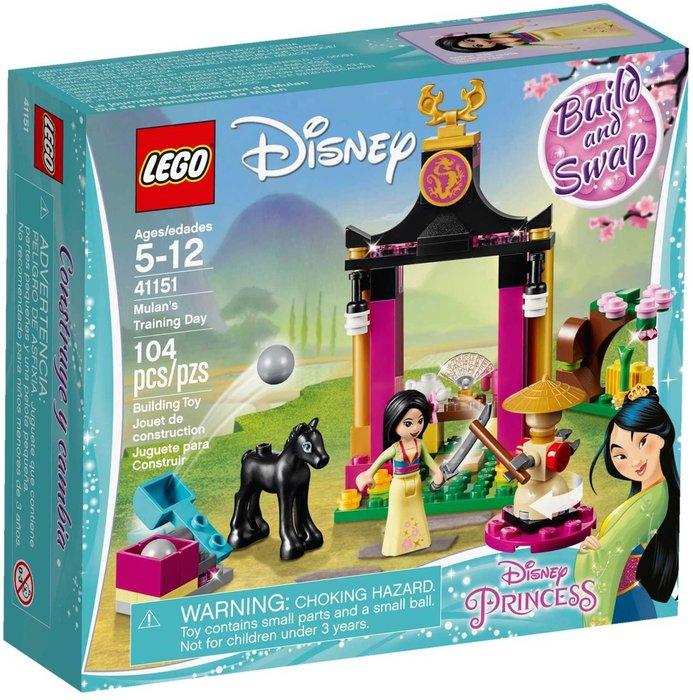 現貨【LEGO 樂高】全新正品 益智玩具 積木/ 公主系列 | 花木蘭 木蘭的培訓日 Mulan 41151