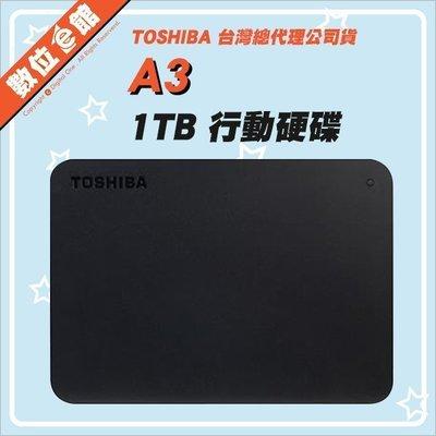 【公司貨】數位e館 Toshiba 東芝 黑靚潮 III A3 1TB USB3.0 2.5吋 行動硬碟 外接硬碟 3代