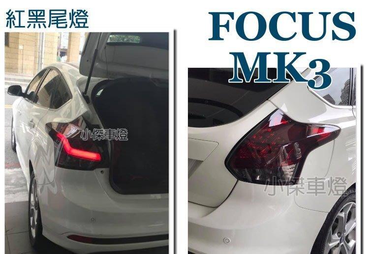JY MOTOR 車身套件- FORD FOCUS MK3 5D 5門 2013 2014 紅黑光柱全LED 尾燈