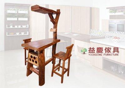 【大熊傢俱】原木吧檯 餐桌 實木餐台 酒架桌 桌子 原木 酒架 杯架 吧檯椅 椅子