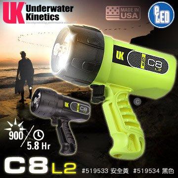 UK C8 eLED L2 探照燈式潛水手電筒 / 無附電池款( #519533 安全黃色、#519534 黑色)