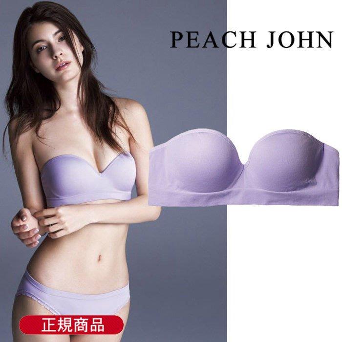 Work Bra Peach John 小可愛 素面平口內衣 運動吸水速乾  LUCI日本代購 日本空運 1010226