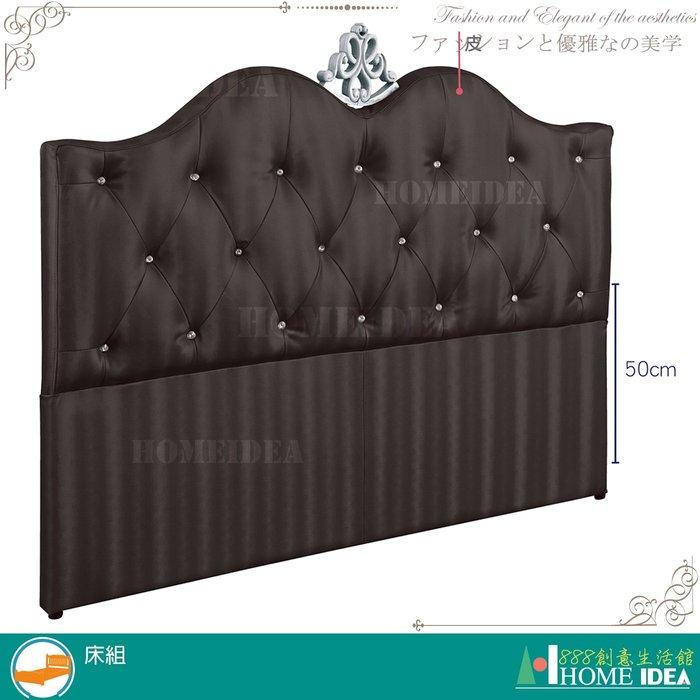 『888創意生活館』047-C401-4艾莉絲黑色6尺床片$7,000元(01床組床頭床片單人床雙人床單人床)高雄家具