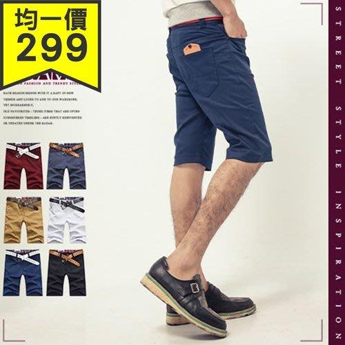 休閒短褲 韓國春夏繽紛馬卡龍彈力休閒短褲【A1358】有加大尺碼 青山AOYAMA