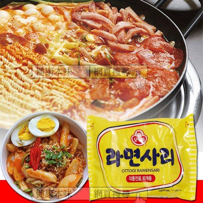 韓國 不倒翁 OTTOGI Q拉麵 純麵條 泡麵 [KO8801045522012] 健康本味
