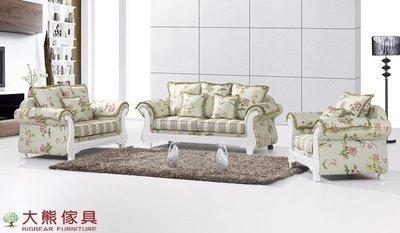 【大熊傢俱】A40 玫瑰系列 歐式沙發 布沙發 美式鄉村風 法式 休閒組椅 田園風  多件式沙發