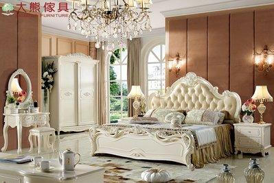 【大熊傢俱】JIN T02  法式 雙人床 床台 五尺床 皮床 床架 歐式 韓式 新古典 另售六尺床 床頭櫃