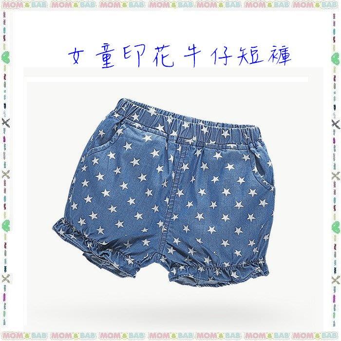 ❤大老婆小寶貝❤夏天mom and bab 百搭款 女童星星牛仔短褲~24m、3T、4T、5T、6T、7T