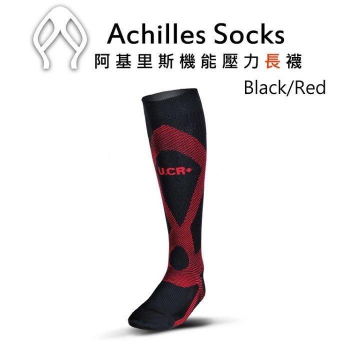 「喜樂屋戶外」U.CR+ 壓縮襪 ─ 長襪(黑色)(健行、路跑、馬拉松、單車、三鐵、球類等運動適用) 台灣製造