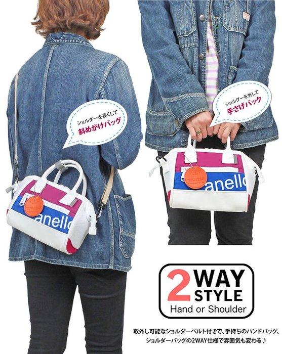 樂婕 日本anello 2018新款 90's拼色2way手提包 肩背包 桃拼藍款