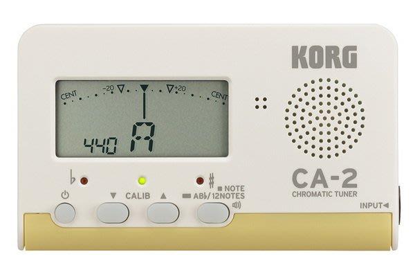 ☆ 唐尼樂器︵☆ KORG CA-2 全音域電子調音器(吉他 Bass 小提琴 二胡 管樂都適用)