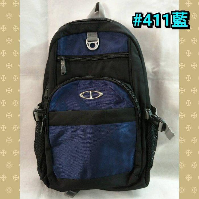 @【 乖乖的家】~~【TaTi】(可耐重)學生書包、後背包、休閑背包、登山背包(特價490元 )~411#黑/藍