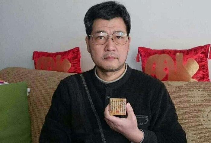日本 篆刻名家----  唐村奇  老挝石  老窩石 橘皮通透凍石