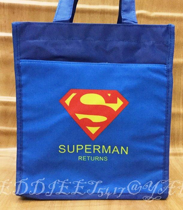 ~朵朵童包~ S超人 蝙蝠俠 蜘蛛人 美國隊長 復仇者聯盟 兒童 彩印 手提袋 便當袋 外