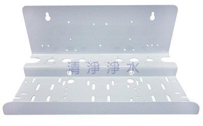 """【清淨淨水店】20""""濾殼RO專用主機板--20英吋10英吋小胖濾殼專用220元/片"""