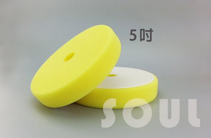 ~5吋盤用!日式低阻力 ~黄色粗抛~!DA  #92 RO機 !魔鬼氈 研磨 拋光 收尾
