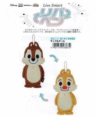 尼德斯Nydus 日本正版 迪士尼 花栗鼠 奇奇 蒂蒂 變身玩偶 吊飾 約28cm