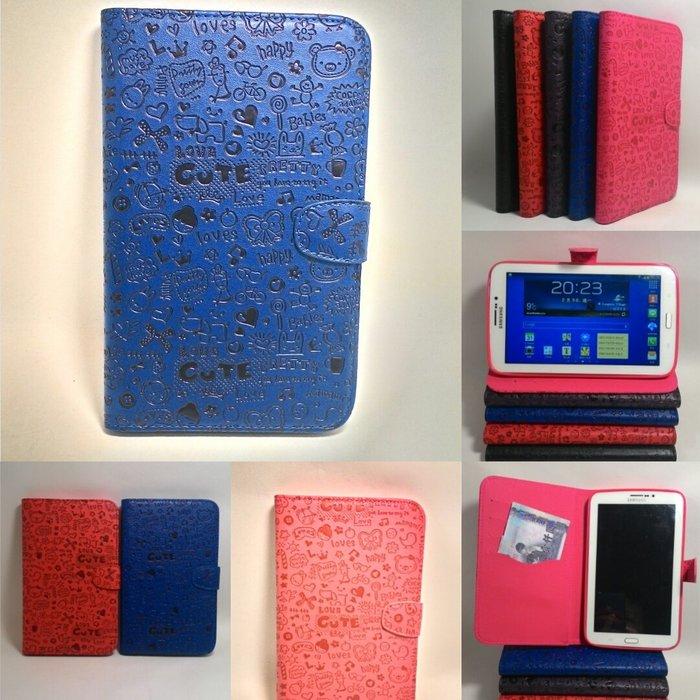 【平板小魔女系列】華為 HUAWEI MediaPad M1 8.0 平板電腦皮套