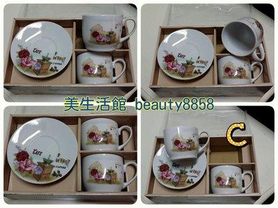 美生活館--全新日式雜貨風鄉村風花卉咖啡杯 單耳杯子組 沖泡式茶杯飲燕麥片杯馬克杯花茶杯二杯二盤一套組-C 款-贈禮收藏