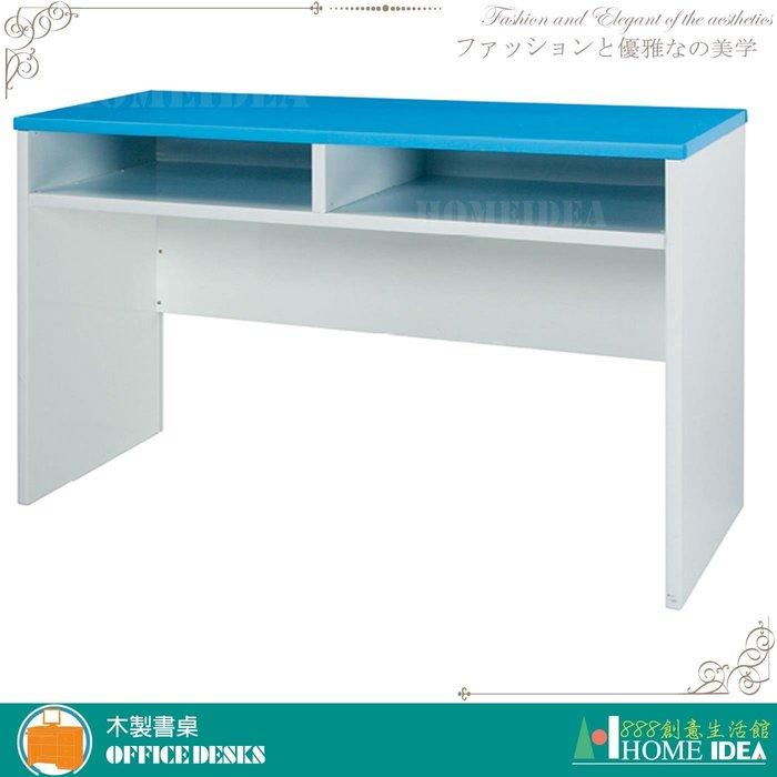 『888創意生活館』395-932-20綠色塑鋼書桌100*45cm$3,000元(14書桌類書桌椅辦公桌椅)高雄家具