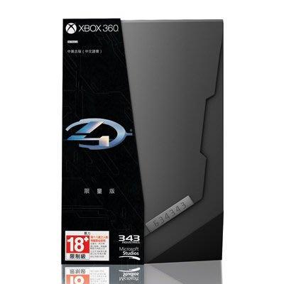 【二手遊戲】XBOX360 XBOX 360 最後一戰4 限量版 Halo 4 LCE 中英合版【台中恐龍電玩】