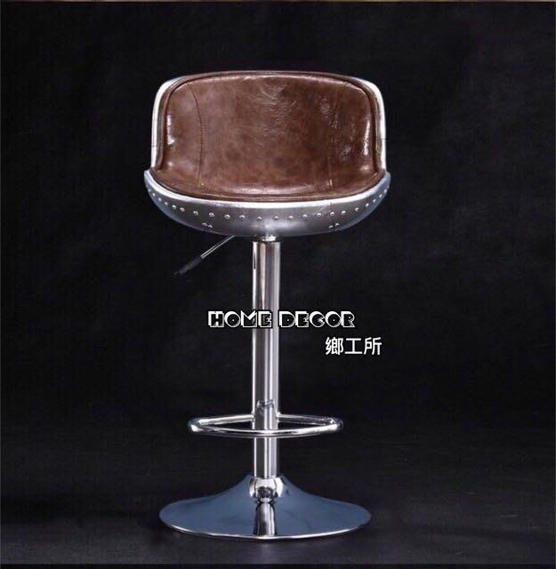 HomeDecor鄉工所 工業風家具 太空鋁 鋁皮 吧台椅 吧檯椅 椅子 高腳椅 升降椅 美式鄉村復古LOFT工業風北歐