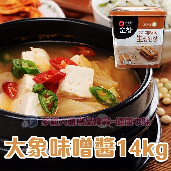 (免運)韓國大象味噌醬 14公斤桶裝 (韓式味噌-大醬湯) [KO8801052747033]健康本味