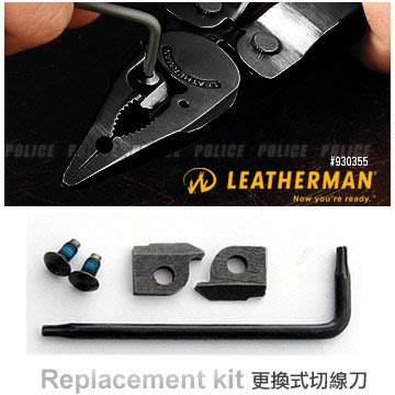 【angel 精品館 】Leatherman Super Tool 300 可更換式切線刀組 930355