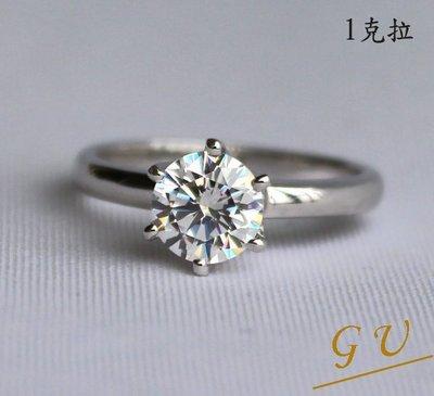 【GU鑽石】A20銀飾品擬真鑽石鉑金生...