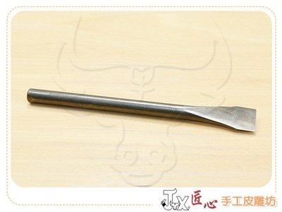 ☆ 匠心手工皮雕坊☆  10mm一字刀斬(B0600-10)  /手縫 DIY 皮線 拼布 皮革