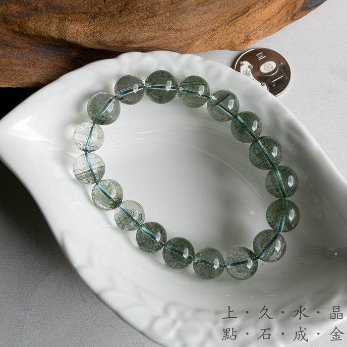 『上久水晶』_頂級綠幽靈手珠12mm,39.5公克