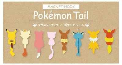 尼德斯Nydus  日本正版 精靈寶可夢 Pokemon 神奇寶貝 磁鐵 吸鐵 造型掛勾 皮卡丘 伊布 夢幻 喵喵