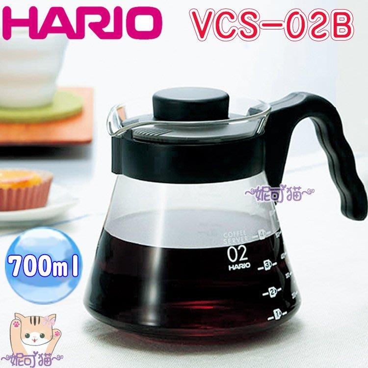 【妮可貓】送店家專用『計量匙』日本HARIO V60耐熱玻璃壺700ml可微波1-5杯咖啡壺/茶壺(VCS-02B)