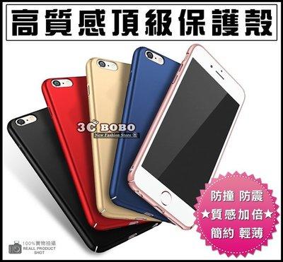 [免運費] APPLE 蘋果 iPhone 8 PLUS 頂級金屬殼 手機殼 iX 硬殼 P I8 + 防摔空壓殼 紅色