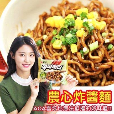 韓國農心炸醬麵 醡醬風味麵  醡醬麵 ...