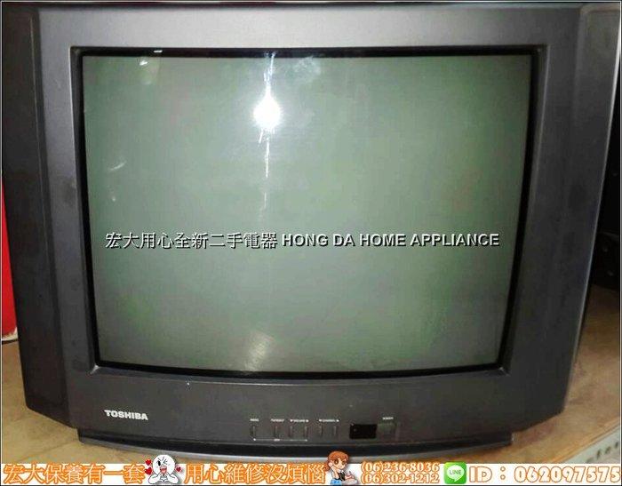 用心二手家電【享保固/免運費/可刷卡分期】東芝20吋/傳統球面電視