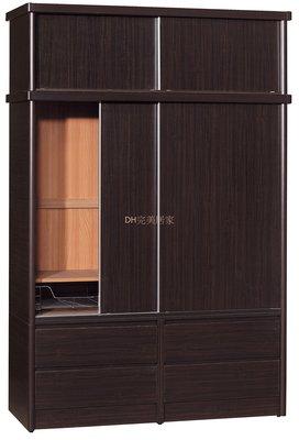 【DH】T5843(生活)經典5X8尺木心板四抽推門衣櫃。內含內鏡。備有胡桃/白橡木/柚木/山毛櫸/雪松色五色可選。特價
