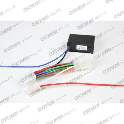 [極致工坊] ADD address 地址 直上 X-HOT 150 125 直上 轉接 線組 轉換電路 波形轉換器