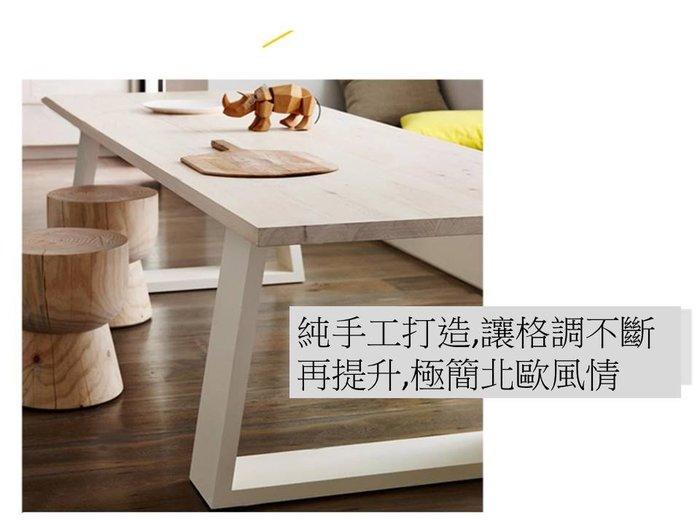 創意多功能實木鐵藝辦公桌 北歐創意梯形桌腳長方形桌(支持訂作不同尺寸及顏色)