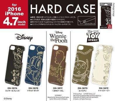尼德斯Nydus 日本正版迪士尼 米奇 唐老鴨 小熊維尼 三眼怪 玩具總動員 硬殼 手機殼 4.7吋 iPhone7