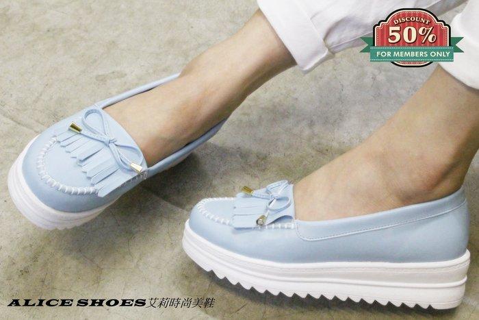 ALICE SHOES艾莉易購網 請把握!!搶鮮擁有厚底娃娃鞋@9031@褔樂鞋莫卡辛鞋MIT台灣製造