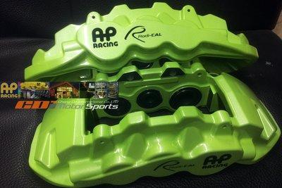 AP Radi-CAL CP-8521 客製烤漆自我搭配 特殊綠 質感呈現 玩色 清潔 保養 歡迎訊問 / 制動改