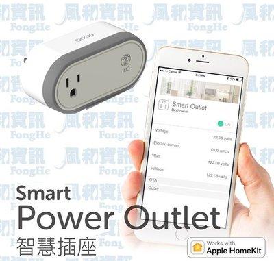 Opro9 FHH107 智慧插座(支援Apple HomeKit/ Siri語音控制)【風和資訊小舖】