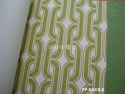 【大台北裝潢】TP韓國進口壁紙/壁布* Buckle 幾何 鎖 綠色 每坪750元