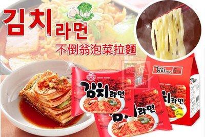 健康本味 韓國不倒翁OTTOGI泡菜風味拉麵 泡麵  [KO45521312]▶超取滿399免運
