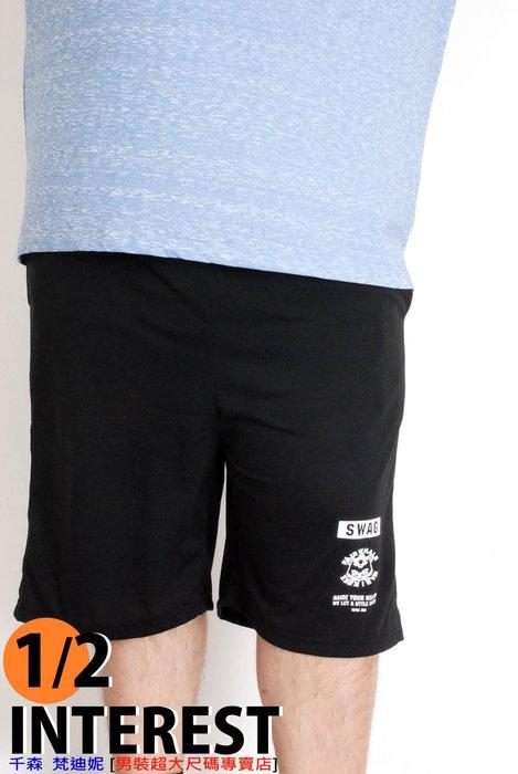 千森梵迪妮 超大尺寸-100%純棉運動短褲-共3色【5L/6L】膠印印花-黑140538-88