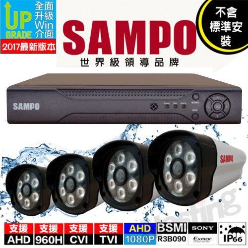 【SAMPO聲寶】SONY晶片4路4聲1080P遠端網路DVR監控系統組(聰明選)
