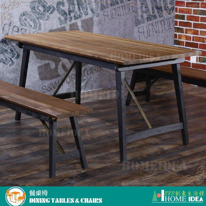 『888創意生活館』202-470-2薩克斯4.6尺美式實木餐桌$8,700元(17-1餐廳專用餐桌餐椅ca)台北家具